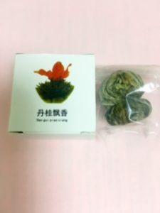 青物横丁 整体 NaturalTherapy YURARI-ゆらり-
